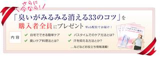 ラポマインは楽天よりも公式サイトから買ったほうがお得な理由.png